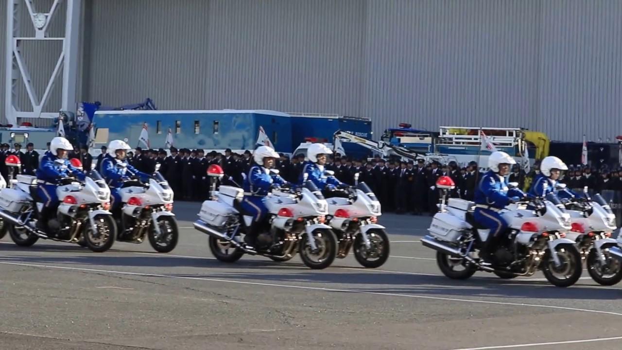 Polícias Japoneses