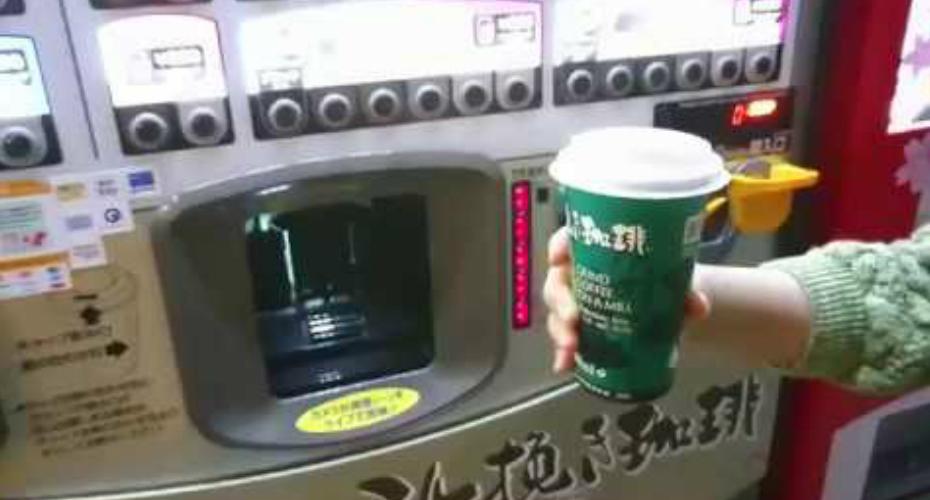 Máquina Japonesa