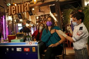 bar em Israel