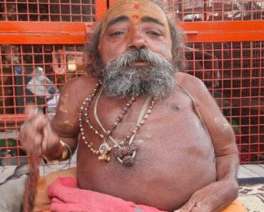 Narayan Nand Giri Maharaj